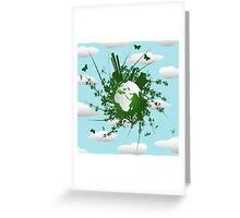 Eco friendly background Greeting Card