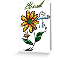 Now 11 Greeting Card