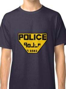 Police Logo from The Fifth Element Classic T-Shirt