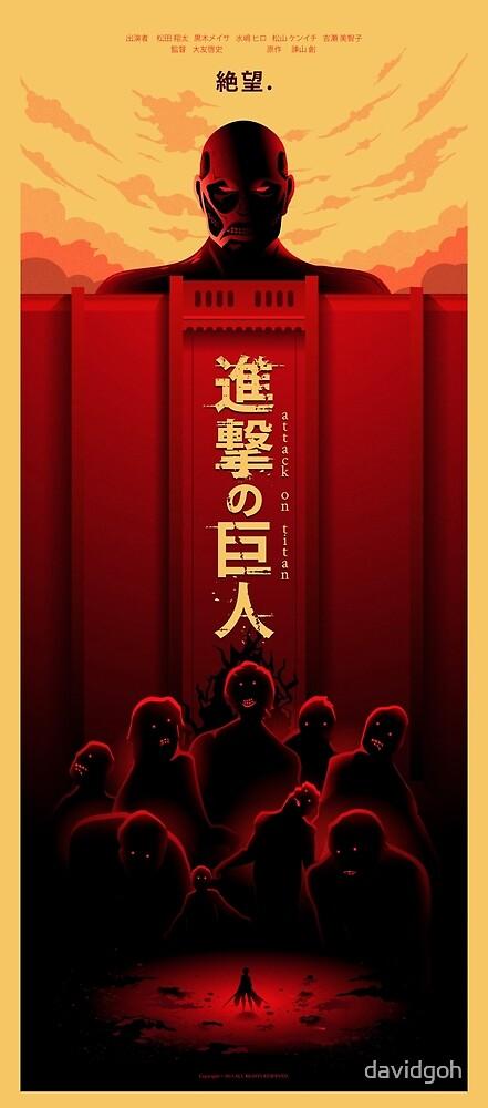 Shingeki no Kyojin - Despair by davidgoh