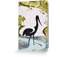 Jabiru Greeting Card