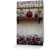 Turkish Folk Art: Pottery And Dolls Greeting Card