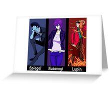 cowboy bebop ghost in the shell lupin the 3rd spike spiegel motoko kusanagi anime manga shirt Greeting Card