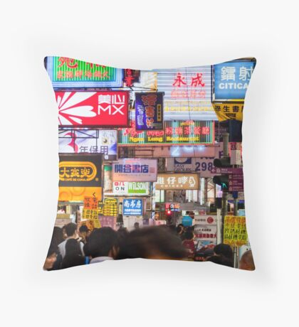 Hong Kong street view Throw Pillow