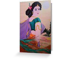 Girl in Saree Greeting Card