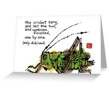 Singing Cricket Greeting Card