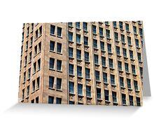 Big Brick Plaza Greeting Card