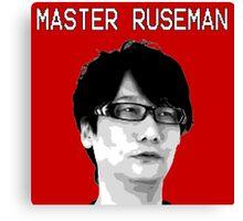 MASTER RUSEMAN - Kojima Canvas Print