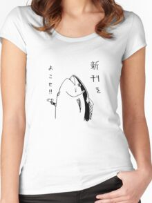 Japanese fish hold up Women's Fitted Scoop T-Shirt