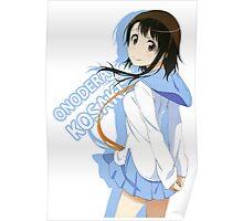 Onodera Kosaki  Nisekoi FULL Stuff - Kawaii Poster