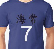 Kuroko No Basket Basuke Kaijou 7 Kise Ryouta Cosplay Jersey Anime T Shirt Unisex T-Shirt