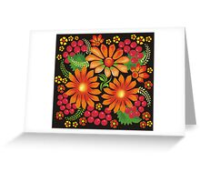 Flowers drawn in Ukrainian style Greeting Card