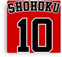 SHOHOKU Slam Dunk  Canvas Print