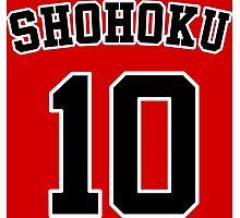 SHOHOKU Slam Dunk  Photographic Print