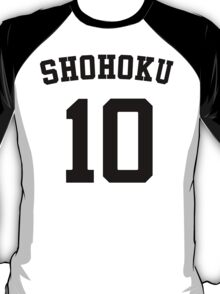 SHOHOKU Slam Dunk  T-Shirt
