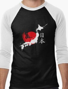 Japan (white) Men's Baseball ¾ T-Shirt