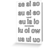 Alternative to 'Diphthongs' Greeting Card