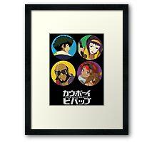 Cowboy Bebop   Character Pop Framed Print