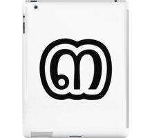 Thailand Number 3 / Three / ๓ (Sam) Thai Language Script iPad Case/Skin