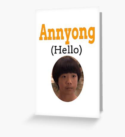 Annyong (Hello) Greeting Card