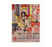 At The Hero's Bar Villains are Welcome.. ( Tokyo Holiday Journal ) Art Print