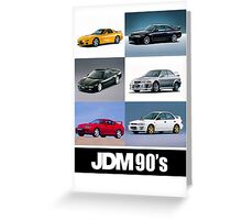 JDM 1990 Greeting Card