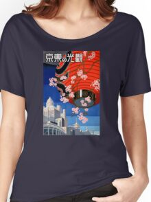 Tokyo Vintage Travel Poster Restored Women's Relaxed Fit T-Shirt