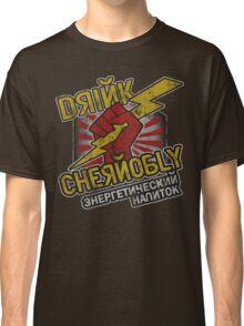 Chernobly Energy Drink Classic T-Shirt