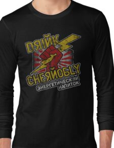 Chernobly Energy Drink Long Sleeve T-Shirt