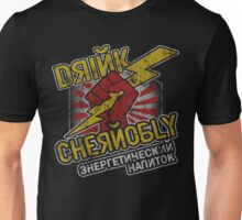 Chernobly Energy Drink Unisex T-Shirt
