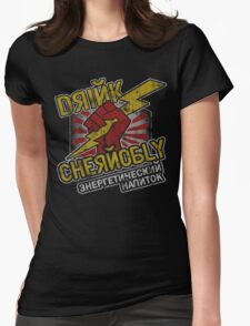 Chernobly Energy Drink Womens Fitted T-Shirt