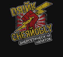 Chernobly Energy Drink Unisex T-Shirt