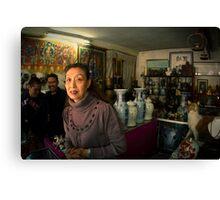 Mongolia . Canvas Print