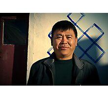 Mongolia ..... Photographic Print