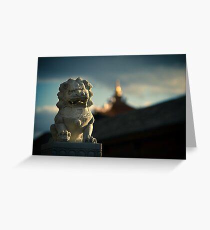 Mongolia .......... Greeting Card