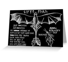 Dragon Flying 101 Greeting Card