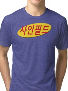 Korean Seinfeld Logo Tri-blend T-Shirt