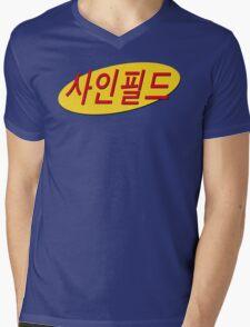 Korean Seinfeld Logo T-Shirt