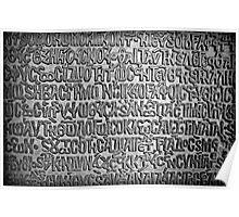 antik metin Poster