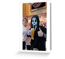 Halloween TREAT! Greeting Card