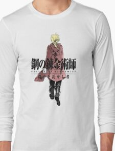 Edward Elric - Fullmetal alchemist Long Sleeve T-Shirt