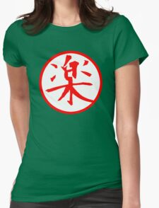 "Yamcha Gi - DBZ Cosplay - 楽 raku kanji ""comfort"" ""ease"" Womens Fitted T-Shirt"