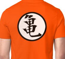 Alternate Goku / Master Roshi Kame Sennin gi - DBZ Cosplay - 亀 kanji turtle Unisex T-Shirt