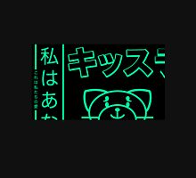 Kiss Land Unisex T-Shirt