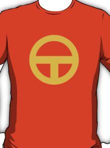 Red Tornado T-Shirt