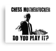 Funny Rude Chess Do You Play It Metal Print