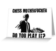 Funny Rude Chess Do You Play It Greeting Card