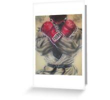 "airbrush ""Ryu"" Artwork Greeting Card"