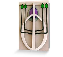 Cabinet Detail, Glasgow - Charles Rennie Mackintosh Greeting Card