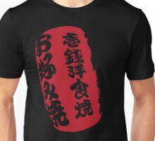 Japanese Lantern Unisex T-Shirt